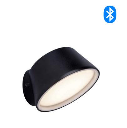 Extralux Dako wandlamp LED 12Watt - Met bleutooth
